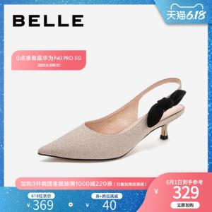 百丽凉鞋女仙女风夏季商场同款蝴蝶结细跟女单鞋T6H1DBH9 329元