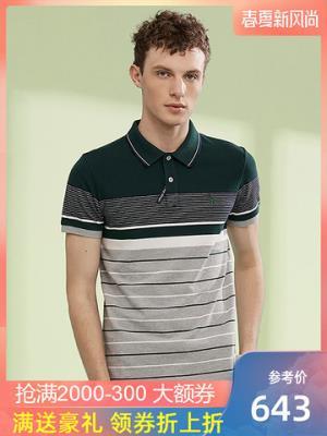 Hazzys男士休闲T恤短袖时尚哈吉斯春夏新款潮流上衣Polo衫修身棉    269元