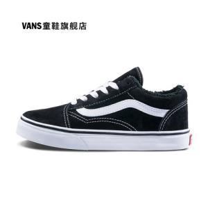 Vans范斯童鞋中大童OldSkool运动鞋低帮男女童黑色官方正品    158元