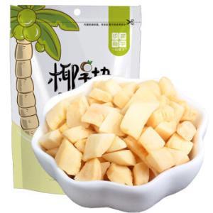 一品巷子休闲零食蜜饯果干椰子脆块蜂蜜味58克马来西亚进口原料*2件 13.9元(合6.95元/件)