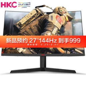 HKC/惠科27英寸VA面板144Hz电竞1800R曲面屏hdmi吃鸡游戏1080p宽屏滤蓝光不闪屏电脑液晶显示器SG27C    899元