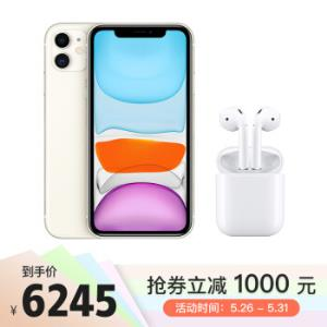 AppleiPhone11(A2223)128GB白色移动联通电信4G手机双卡双待 5845元(需用券)