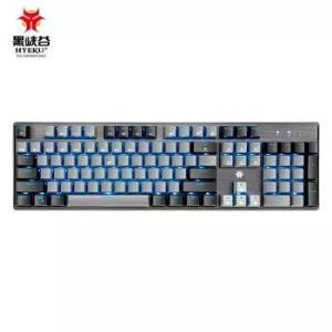 黑峡谷GK715机械键盘(凯华BOX白轴、蓝色背光,插拔轴)    149.5元