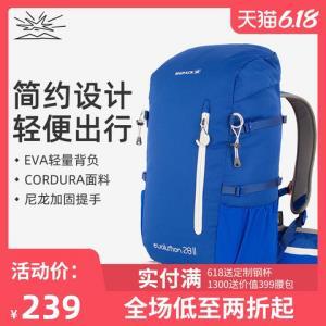 BIGPACK新款派格男女款书包旅游徒步双肩背包户外运动登山包28L    239元
