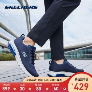 Skechers斯凯奇男子松紧带一脚蹬鞋AIR气垫减震运动鞋    509元