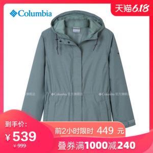 Columbia哥伦比亚女子城市户外休闲夹克WR0162 449元