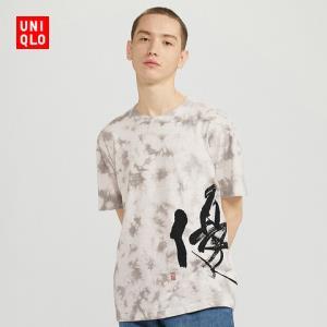 男装/女装(UT)SHODOART印花T恤(短袖)424621优衣库UNIQLO    59元