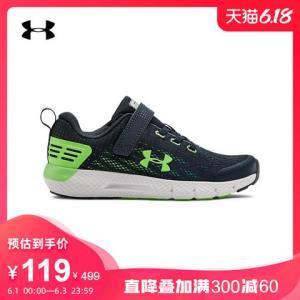 安德玛官方UARogue男小童跑步运动鞋UnderArmour3022457    119元