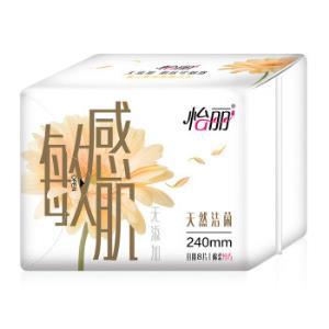 怡丽新素肌感敏感肌系列卫生巾棉柔纤巧日用(240mm*8片)*17件 78.02元(合4.59元/件)