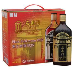 石库门上海老酒黑色醇香1939黑标特型半干黄酒14度500ml500ml6瓶 166元