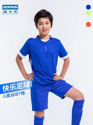 迪卡侬儿童足球服儿童运动T恤儿童短裤透气排汗运动短袖男童女KIJ*10件    169.2元(合16.92元/件)