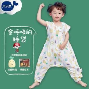 米乐鱼婴儿睡袋儿童分腿睡袋抱被宝宝防踢被子短袖2层菠萝冰90*52cm*2件    169.92元(需用券,合84.96元/件)