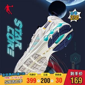 乔丹运动鞋男鞋2020春季新款男士休闲跑步鞋复古减震跑鞋    149元