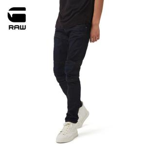 G-STARRAW男士洗水丹宁56203D机车修身牛仔裤51025 548.4元