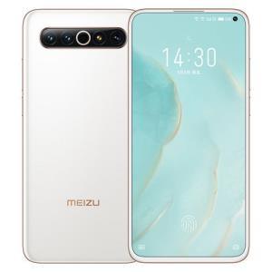 MEIZU魅族17Pro5G智能手机8GB128GB 3699元
