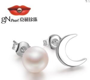 京润珍珠月亮淡水珍珠耳钉7-8mm 39元