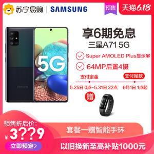 三星GalaxyA715G版(SM-A7160)8GB+128GB全面屏6400万后置四摄大容量电池全网通5G手机 3399.00元