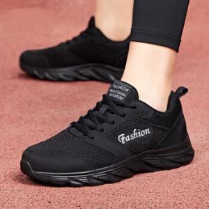 陆踏2020夏季新款男鞋网面休闲鞋轻便透气小跑鞋男士运动鞋韩版百搭旅游鞋子59元(需用券)