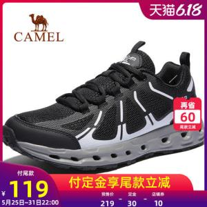骆驼户外鞋2020春夏季新款男士厚底缓震耐磨网面透气户外徒步鞋男 137.80元