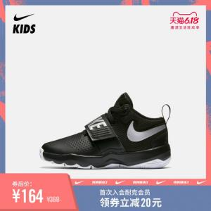 Nike耐克官方NIKETEAMHUSTLED8(PS)幼童篮球童鞋881942*2件 328元(合164元/件)