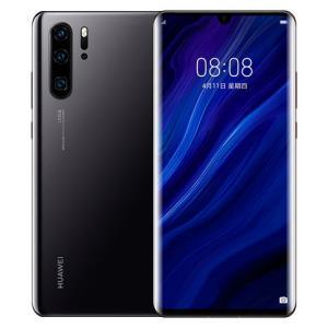 HUAWEI华为P30Pro智能手机8GB128GB 3199元包邮