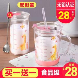 家用儿童冲牛奶杯刻度杯子带把早餐吸管玻璃水杯带盖可微波炉加热 23.9元