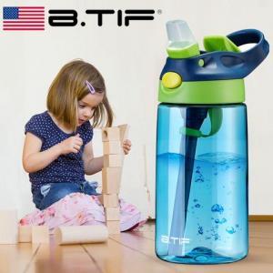 61预售美国BTIF夏季儿童水杯防漏吸管杯宝宝水壶 45元