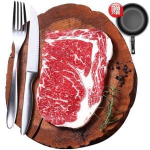 小牛凯西整切牛排10片+送煎锅刀叉    108元(需用券)