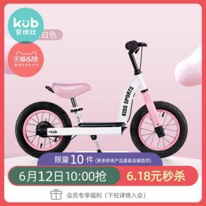 可优比儿童平衡车无脚踏(秒杀款:粉白色) 6.18元