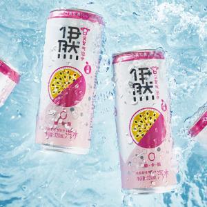 伊利伊然百香果风味气泡水无糖低脂健康饮料320ml*6罐 19.9元(需用券)