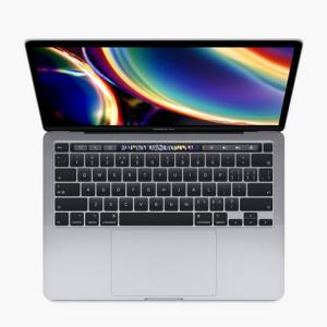 Apple苹果2020款MacBookPro13.3英寸笔记本电脑(i5、8GB、256GB) 8699元