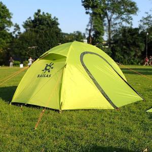 凯乐石KAILAS专业帐篷户外双人野外露营防暴雨防风帐篷 440元(需用券)