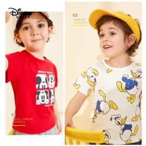 迪士尼Disney童装男童儿童衣服针织短袖儿童卡通T恤简约时尚棉上衣打底衫2020夏DB021BE15百变唐老鸭110*6件 216.3元(合36.05元/件)