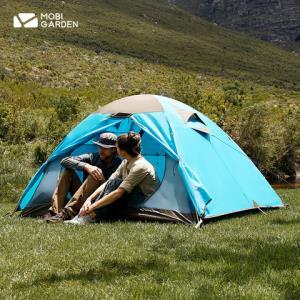 MOBIGARDEN牧高笛NXZQU61008双人户外帐篷 279元