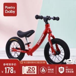 平衡车儿童滑步车无脚踏单车学步自行车玫瑰红(充气胎) 178.5元(需用券)