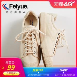feiyue/飞跃女鞋春季款复古日系硫化鞋米色休闲帆布鞋男938 85.80元