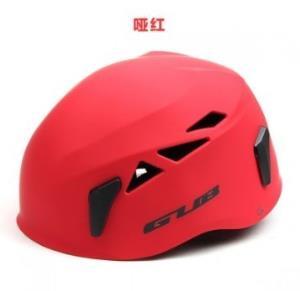 GUBD6多用途安全头盔    128元