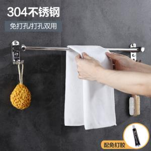 免打孔304不锈钢毛巾架单双杆挂钩卫生间置物架壁挂式浴巾收纳架16元