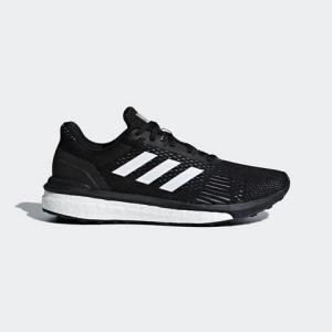 百亿补贴:adidas阿迪达斯 SOLAR BOOST 女子跑步鞋 AQ0331 169元包邮