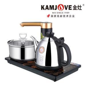 Kamjove金灶K9自动上水电热水壶 250元包邮(需用券)