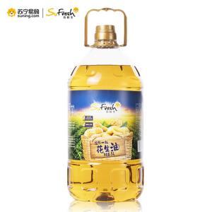 苏鲜生压榨一级花生油5L粮油健康家庭装食用油 70元
