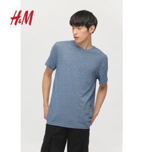 HMDIVIDED0685816潮流纯棉圆领短袖合身T恤 31.9元
