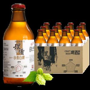青岛摆谱精酿原浆小麦白啤12瓶 79元包邮
