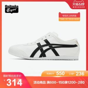 OnitsukaTiger/鬼�V虎帆布鞋MEXICO66D342Q男女一脚蹬休闲鞋