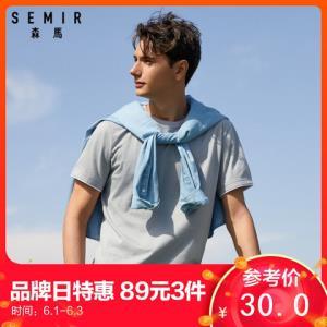 【89元3件任选】Semir森马2020夏季新款简约时尚圆领套头撞色印花短袖*3件 89元包邮