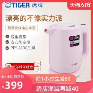 TIGER/虎牌PFY-A10C电水壶电热水壶电烧水壶1L自动断电 327.03元