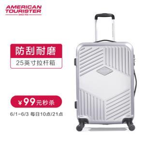 美旅25寸拉杆箱万向轮女行李箱男大容量旅行箱DU8 99元