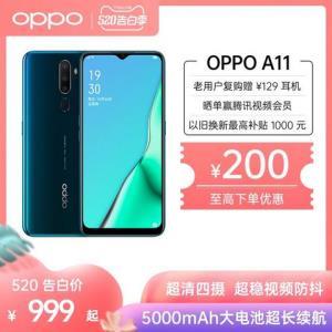 OPPOA11智能手机6GB128GB全网通湖光绿 899元