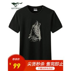 Q1七匹狼短袖T恤男士2020夏季新品时尚休闲狼头印花圆领*4件 356元(需用券,合89元/件)