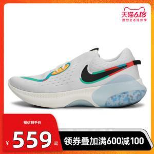 Nike耐克2020年新款男女JOYRIDEDUALRUNAS跑步鞋CV9304-100    559元